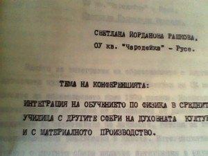 DSC_0001708