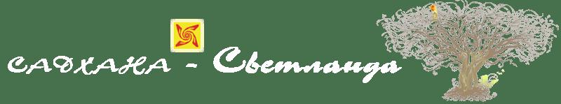 Svetlanda.com